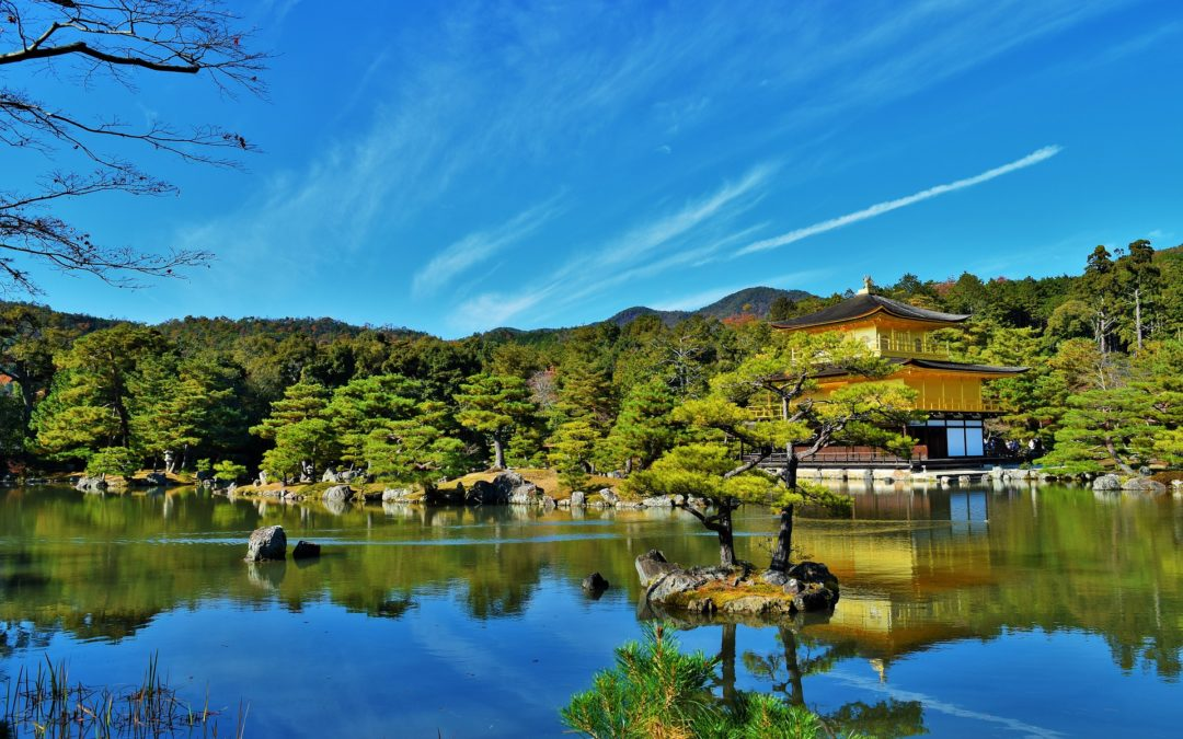 Free Attractions In Kyoto Japan